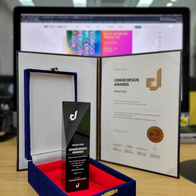 GDWEB DESIGN AWARDS 트로피와 인증서