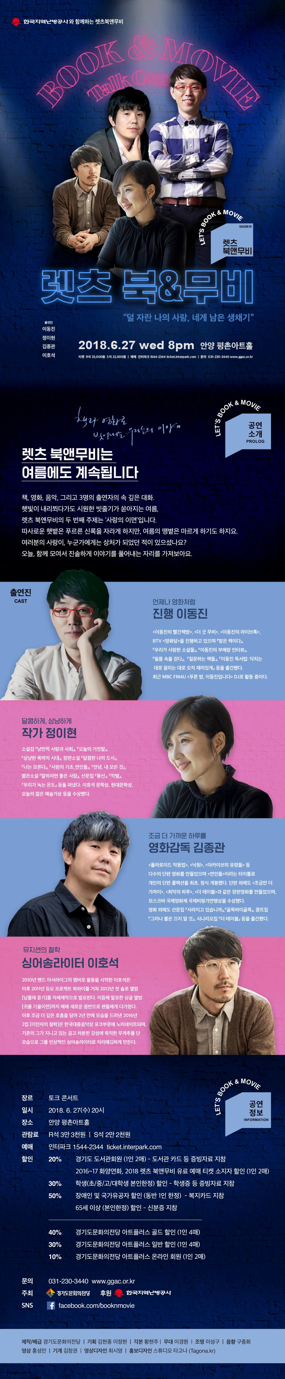웹전단_수정