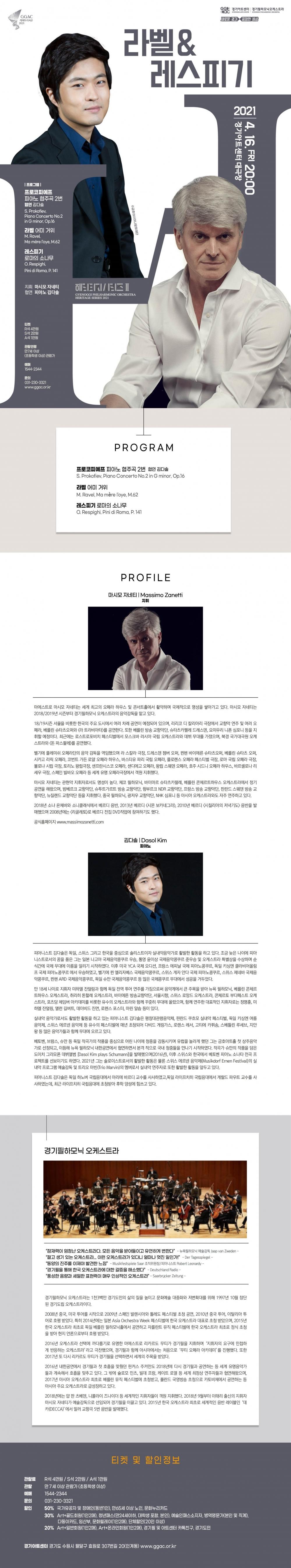 상세정보 최종