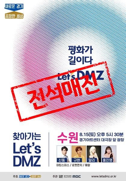 포스터_주최수정