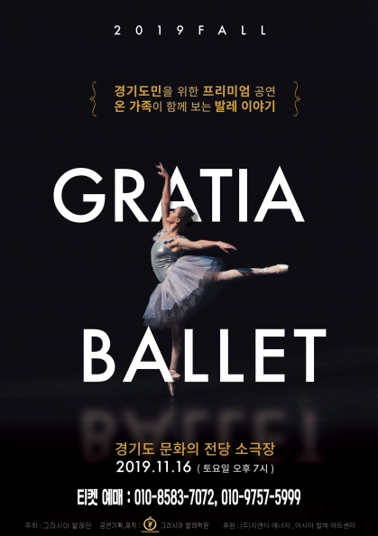 GRATIA  BALLET