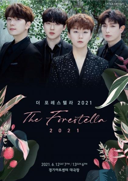 The Forestella 202..